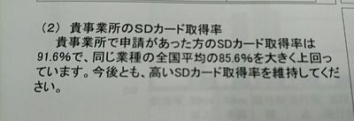 _20170518_145058.JPG